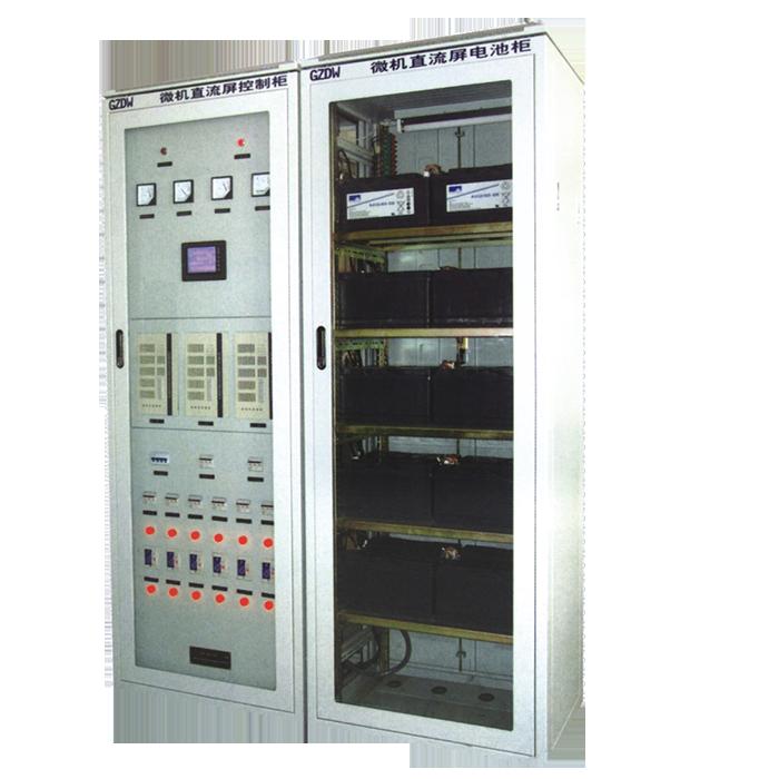 GZDW智能型高频直流电源屏